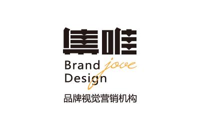 佛山給好產品設計有限公司