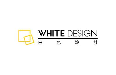 深圳白色產品設計有限公司