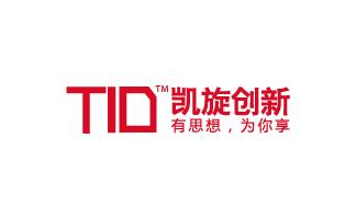 深圳凯旋创新品牌产品亚搏体育app官方ios